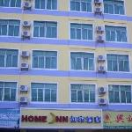 Home Inn Shishi Zifang Road Passenger Center resmi