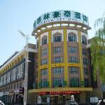 Photo de GreenTree Inn Yinchuan Beijing Road Express Hotel