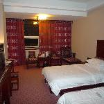Photo of Taining Hotel Taining County