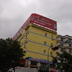 Home Inn Wendeng Kunyu Road의 사진