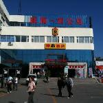 Bild från Super 8 Weihai Railway Station Daqing Road
