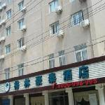 Foto di Green Tree Inn Nanjing Xinjiekou Taiping South Road Express Hotel