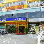 7 Days Inn Haikou Binhai Main Road의 사진