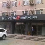 Φωτογραφία: Jinjiang Inn (Beijing Olympic Village Datun Road)