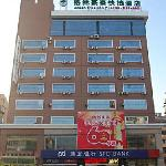 Foto de GreenTree Inn Taiyuan Shanxi University Business Hotel