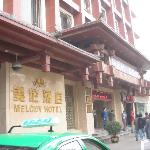 Photo of Melody Hotel