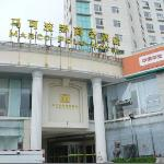 Photo of Qingdao Marco Polo Commercial Hotel