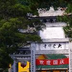 Yunmen Mountain Dajue Temple