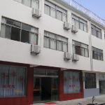 Lvyou Hostel Mount Jiuhua