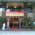 Photo of Shipai Hotel Guangzhou
