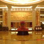 Photo of Chongqing Hengda Hotel