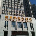 Photo of Hanlin Hotel