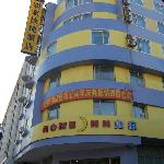 Photo of Home Inn (Shenyang Gu Gong)