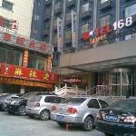 Фотография Motel 168 (Hongqi Road)