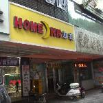 Home Inn (Lanzhou Zhongshan Road)