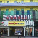 Foto de Home Inn (Lanzhou Yongchang Road)