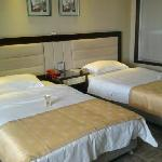 Changping Business Hotel