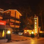 Golden Eagle Holiday Hotel resmi
