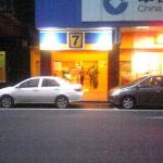 Foto de 7 Days Inn (Guangzhou Changbian Road)