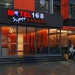 Motel 168 Dazhou Mati Street