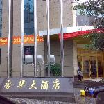 Jinhua Hotel