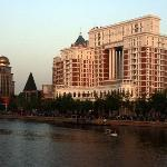 Nan Tong You Fei Hotel