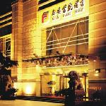 Photo of Xi'an Fukai Hotel