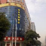 Foto de Home Inn Changsha Railway Station Wuyi Avenue