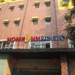 صورة فوتوغرافية لـ ‪Home Inn Beijing Heping West Bridge‬