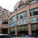 Tianfu Wenhua Hotel