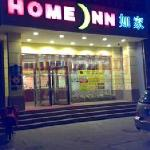 Foto de Home Inn (Beijing Grand Sight Garden)