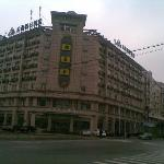 Houhai Holiday Hotel