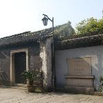 Luxun Memorial Hall of Shaoxing