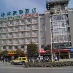 Foto GreenTree Inn Yancheng Bus Station Business Hotel