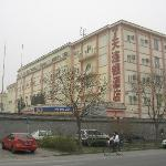 Photo de 7 Days Inn (Beijing Gulou)