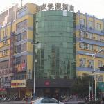 Home Inn (Rugao Haiyang Road)