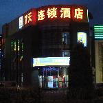 7 Days Inn Beijing Liuli Bridge의 사진