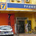 Photo de 7 Days Inn (Beijing Jingsong)