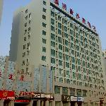 Photo de Hantang Express Hotel