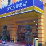 Photo de 7 Days Inn Shanghai Xujiahui