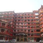 Photo of Fuyuan Guobin Hotel