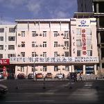 Yue Jia Business Hotel (Station)