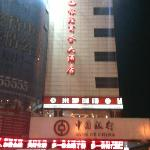 Yinzuo Business Hotel의 사진