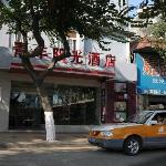 Youth Sunshine Apartment Hotel Xiamen Siming Houbin의 사진