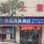 Photo de Hanting Express Fuzhou Wuyi Square