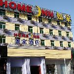 Photo of Home Inn (Beijing Huamao)