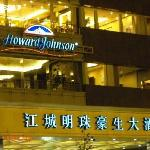 Howard Johnson Pearl Plaza Wuhan Foto