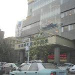 Photo of Howard Johnson Pearl Plaza Wuhan