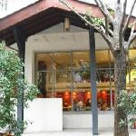 Φωτογραφία: Jinjiang Inn Central Hangzhou West Lake Avenue