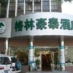 Foto van GreenTree Inn Tianjin Hongqi Road Apartment Hotel